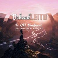 DJ Shober - 'To Chi Balaei (Remix)'