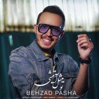 Behzad Pasha - 'To Mesle Atishi'