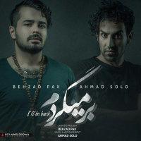 Behzad Pax & Ahmad Solo - 'Barmigardam'