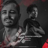 Behzad Pax & Ahmad Solo - 'Labkhand'