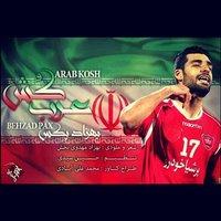 Behzad Pax - 'Arab Kosh'