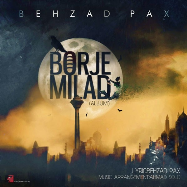 Behzad Pax - 'Boghze Akhar'