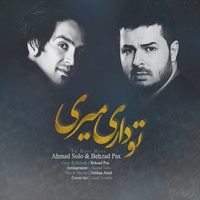 Behzad Pax - 'To Dari Miri (Ft Ahmad Solo)'