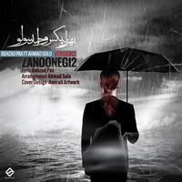 Behzad Pax - 'Zanoonegi 2 (Ft Ahmad Solo)'