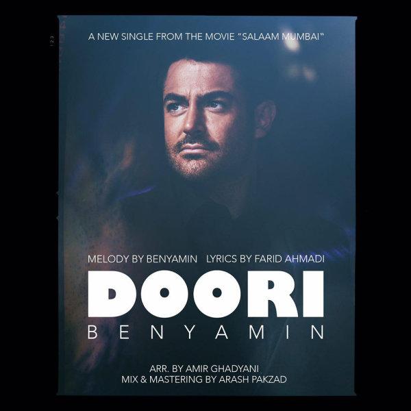 Benyamin - 'Doori'