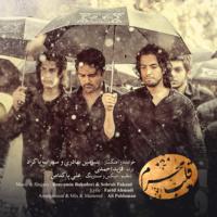 Benyamin & Sohrab Pakzad - 'Ghalbe Moharram'