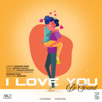 Be Sound - 'i Love You'