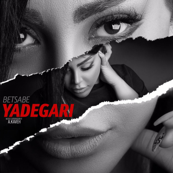 Betsabe - 'Yadegari'