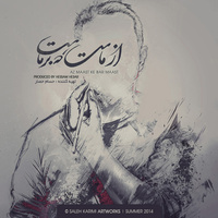 Bidad - 'Hamin Nazdiki'