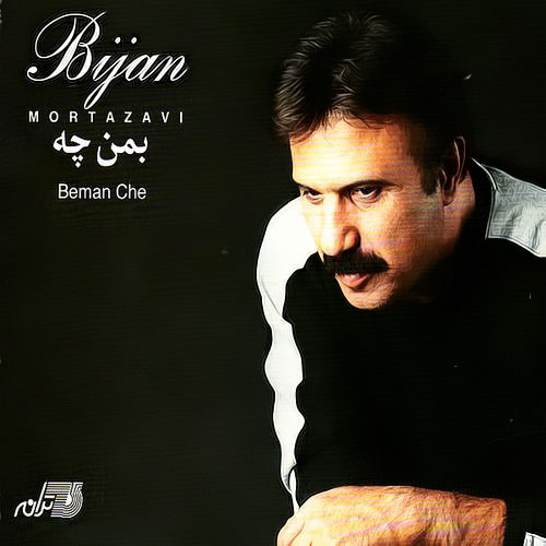 Bijan Mortazavi - 'Kaash Mishod'