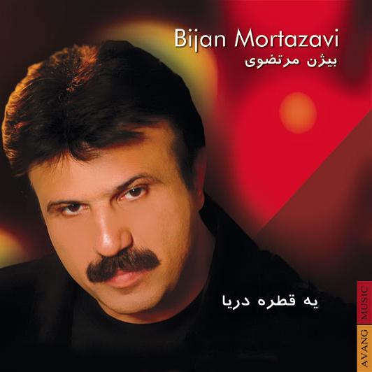 Bijan Mortazavi - 'Medley'