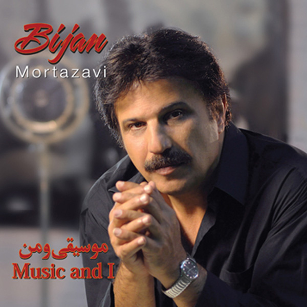 Bijan Mortazavi - 'Noor-o Booseh'
