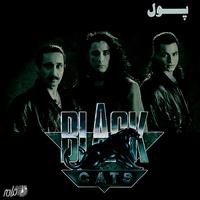 Black Cats - 'Beya Beya'