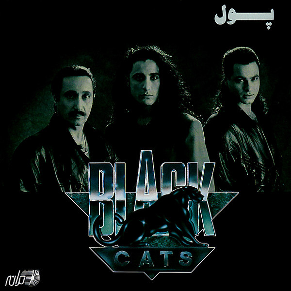 Black Cats - 'Goledooneh'