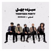Bomrani - 'Tango Baade Bahari'