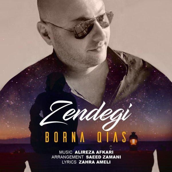 Borna Qias - Zendegi