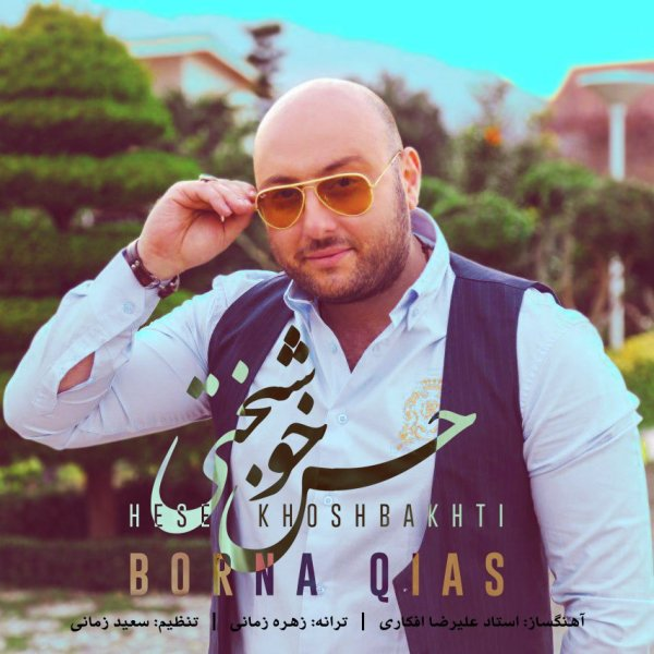 Borna Qias - 'Hese Khoshbakhti'