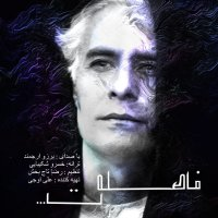 Borzou Arjmand - 'Faaselat'