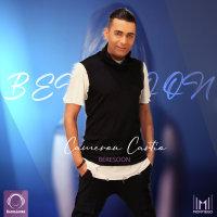 Cameron Cartio - 'Beresoon'