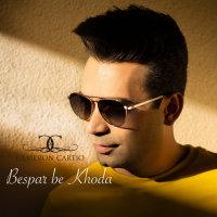 Cameron Cartio - 'Bespar Be Khoda'