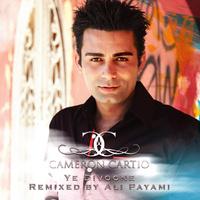 Cameron Cartio - 'Ye Divoone (Ali Payami Remix)'