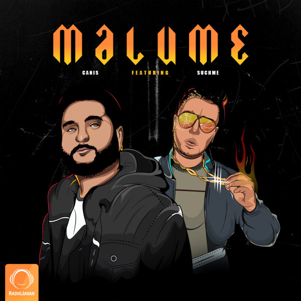 Canis - Malume (Ft Suchme)