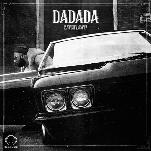 CatchyBeatz - 'Da Da Da'