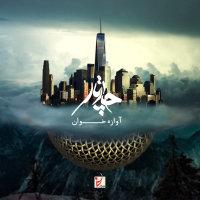 Chaartaar - 'Avaazeh Khaan'
