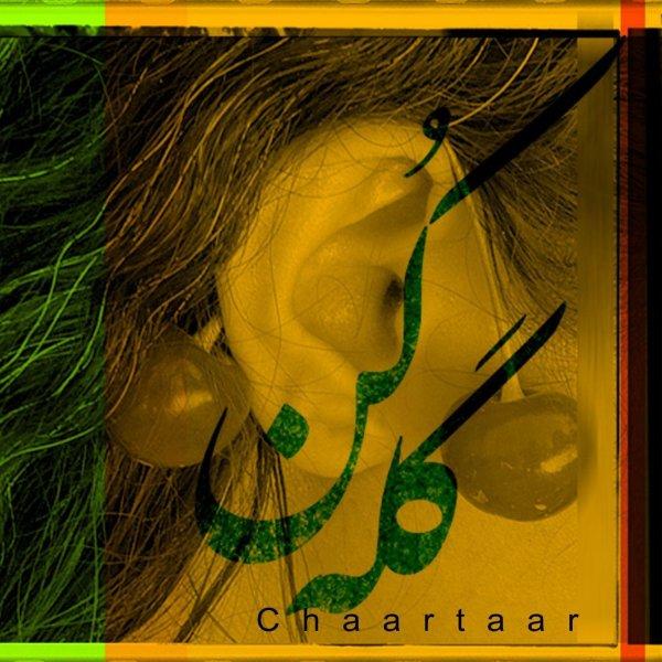 Chaartaar - 'Gele Kon'