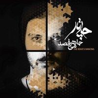 Chaartaar - 'Hozouri Etefaghi'