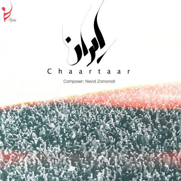 Chaartaar - 'Iran'