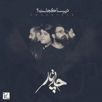 Chaartaar - 'Khalgh'