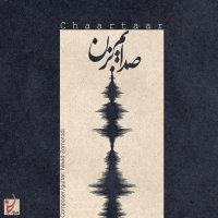 Chaartaar - 'Sedayam Bezan'