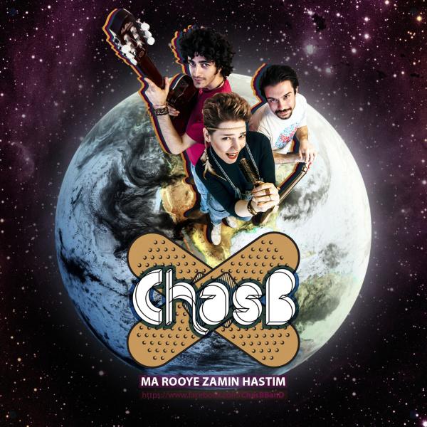ChasB - 'Ma Rooye Zamin Hastim'