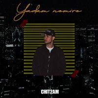 Chit2am - 'Yadam Nemire'