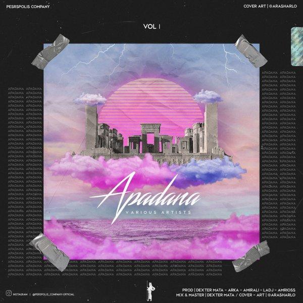 Various Artists - Apadana Vol 1