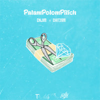 Cnjim & Chit2am - 'Palam Polom Pilich'
