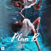 Comma - 'Plan B'