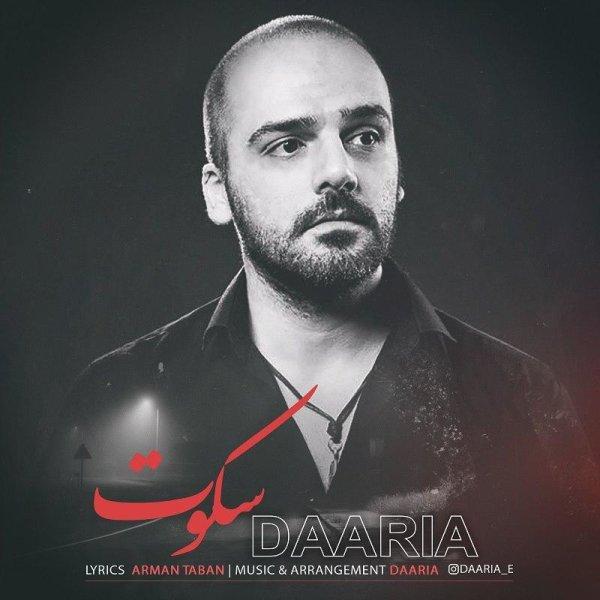 """دانلود آهنگ """"سکوت"""" از داریا"""