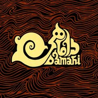 Damahi Band - 'Seda'