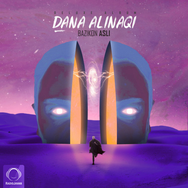 Dana Alinaqi - 'Bazikone Asli'