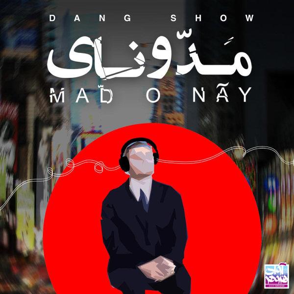 Dang Show - 'Bade Gonahkar'