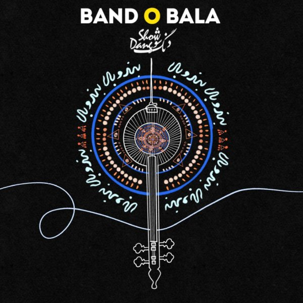 Dang Show - Band o Bala