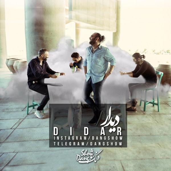 Dang Show - 'Didar'