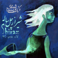 Dang Show - 'Shiraz 40 Years Old (Rebeat Remix)'