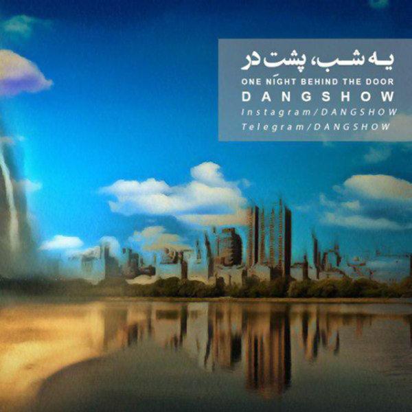 Dang Show - Ye Shab Poshte Dar