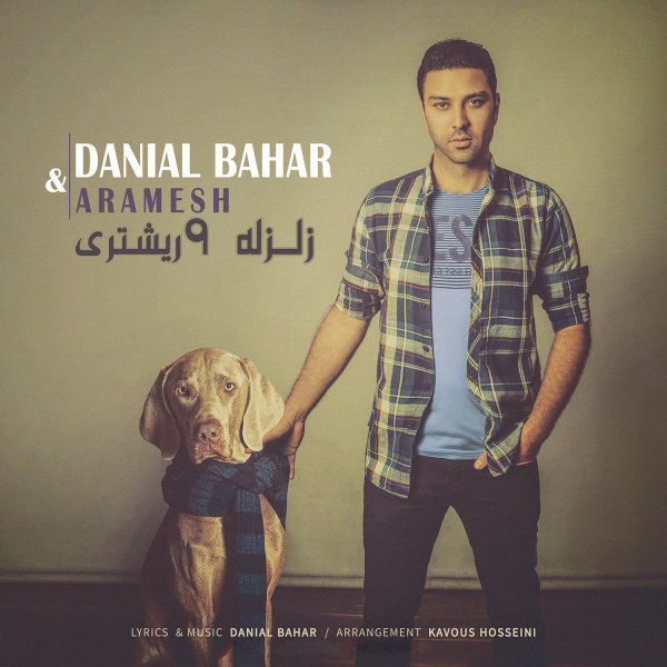 Danial Bahar & Aramesh - 'Zel Zele 9 Rishteri'