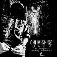Dara - 'Chi Mishnidi'