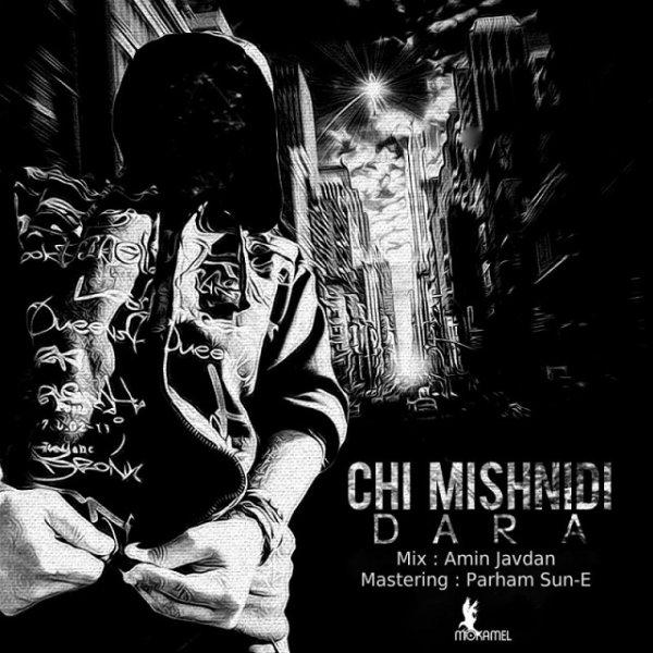 Dara - Chi Mishnidi