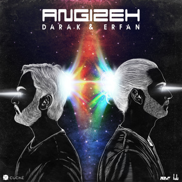Dara K & Erfan - 'Angizeh (Ft Gdaal & Imanemun)'